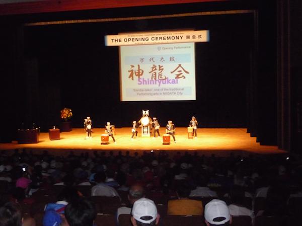 開会式:新潟県民会館大ホール